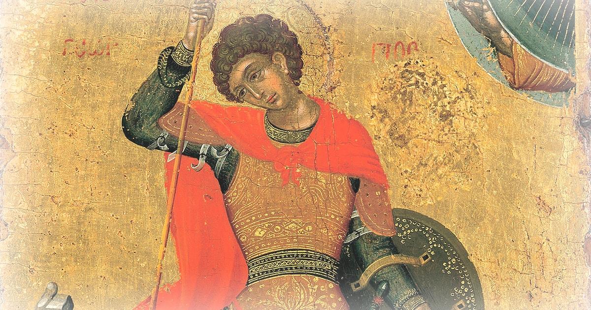 Oração São Jorge